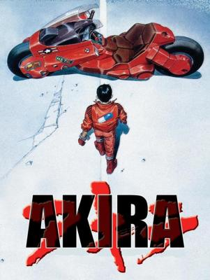 20070202190054-akira.jpg