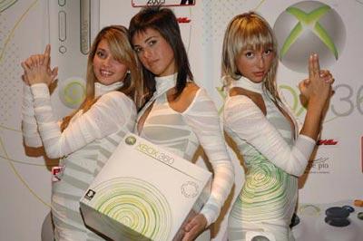 20071130023131-xbox360.jpg
